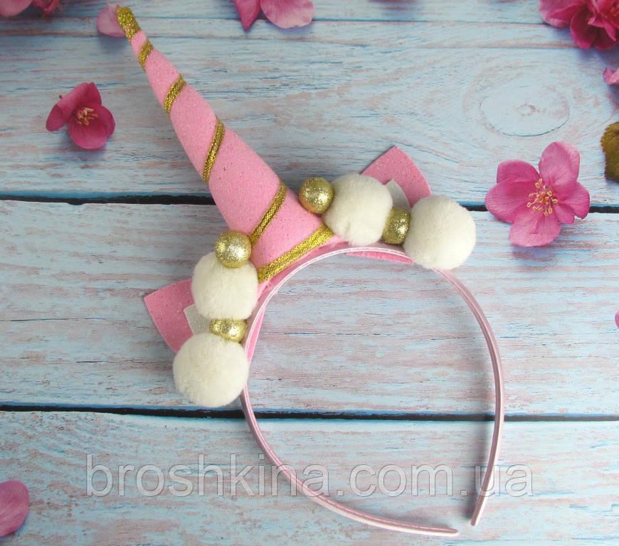 Обруч Единорог с помпончиками ручная работа розовый