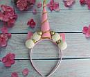 Обруч Единорог с помпончиками ручная работа розовый, фото 2