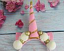 Обруч Единорог с помпончиками ручная работа розовый, фото 4