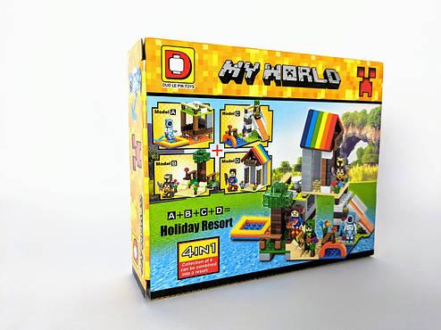Конструктор My World 54 дет. ( копия Minecraft) NO.DLP507А, фото 2