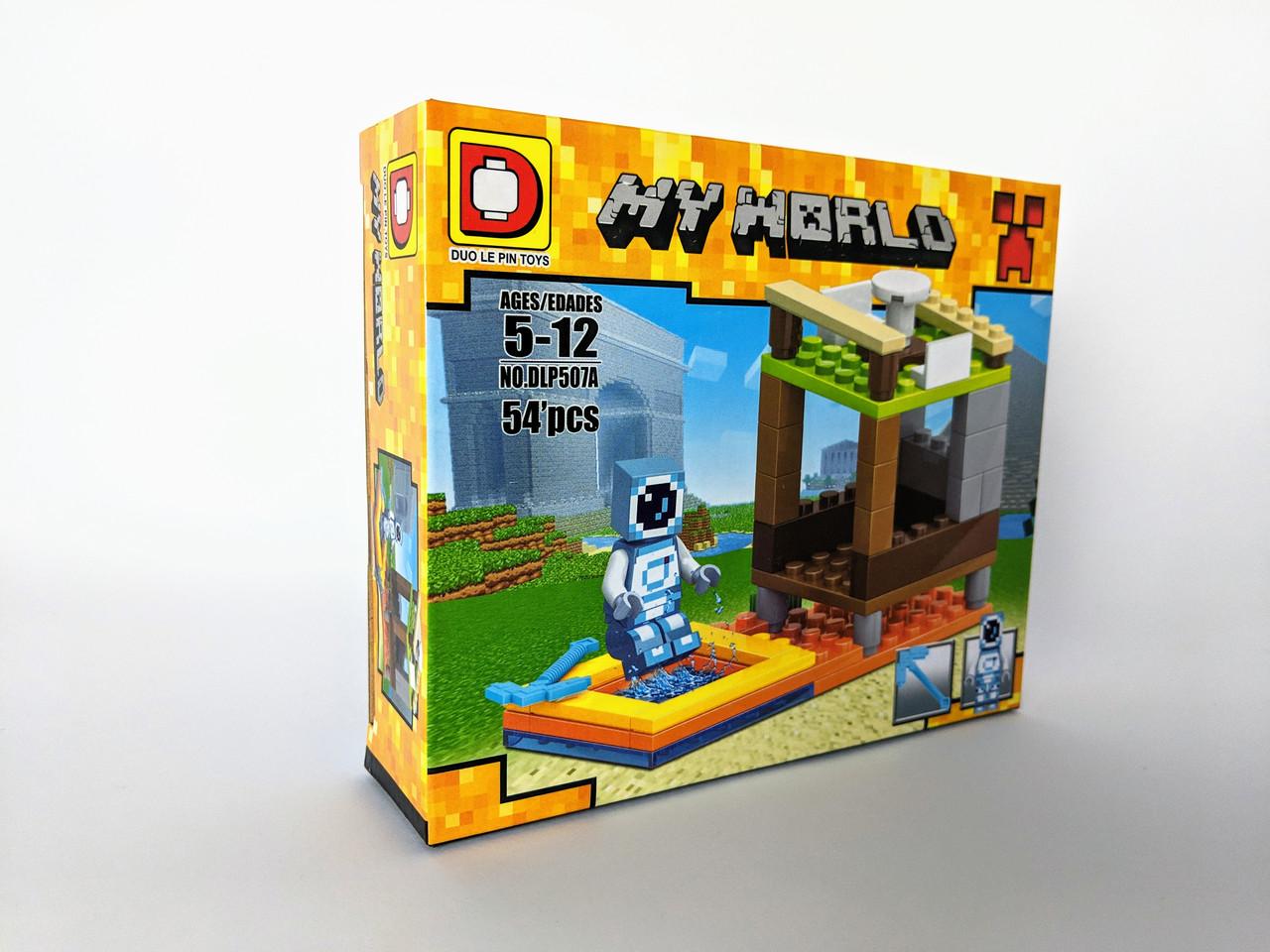 Конструктор My World 54 дет. ( копия Minecraft) NO.DLP507А