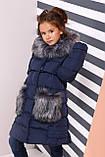 Новинка - пуховик для девочки р 116 - 158, модель Полианна зима 2018/2019 Nui very, фото 9