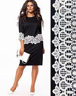 Женский костюм юбка и кофта большие размеры 50-54