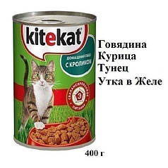 Китикет жесть/банка 400 г