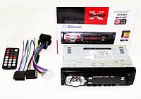 Автомагнитола GT-630U ISO + MP3 / Usb /Sd / Fm / Aux / пульт (4x50W), фото 1