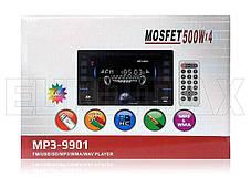 Автомагнитола MP3 9901 2DIN , фото 2