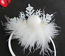 Новогодний обруч для волос Снежинка с пушком ручная работа, фото 4