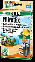 JBL (ДжБЛ) NitratEx фильтрующий материал 250 г.