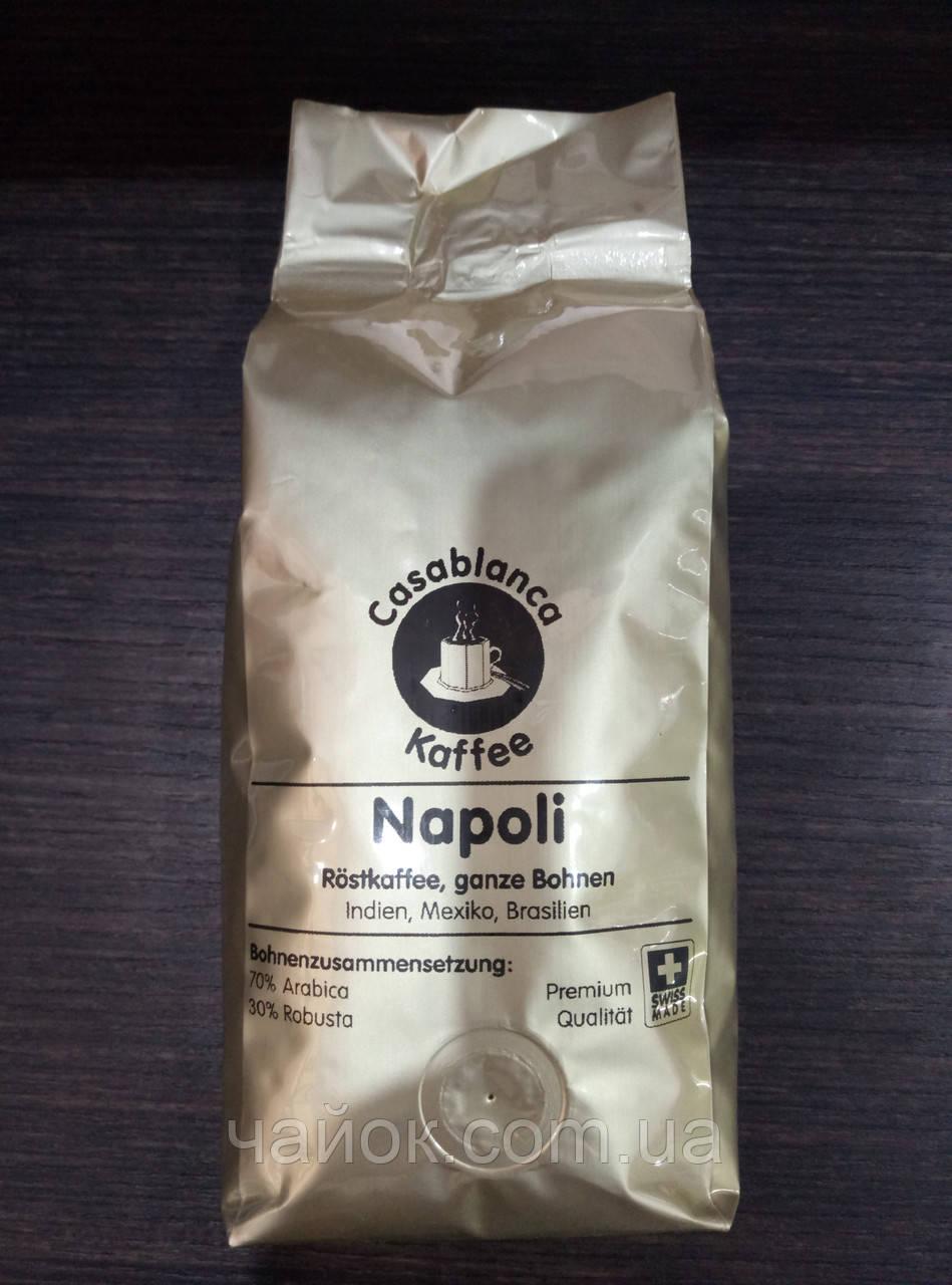 Кофе в зернах  Casablanca Napoli 250 гр