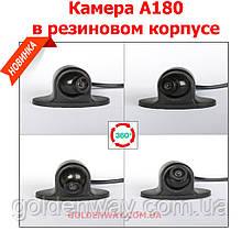 Автомобильная универсальная камера Pioneer A 180 для парковки переднего и заднего обзора