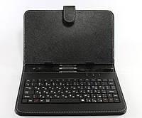 Чехол с клавиатурой для планшетов 7 дюймов, фото 1