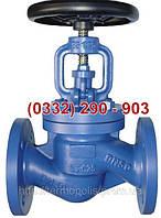 Вентиль запорный (клапан) 15с18п фланцевый. Ду 15, Ду 20, Ду 25, Ду 32, Ду 40, Ду 50, Ду 80, Ду 100, Ду 150 мм