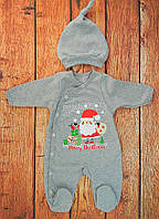Детский новогодний человечек + шапочка с начёсом Рождество, код 0324
