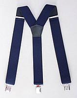 Синие мужские подтяжки, ширина 4 см., фото 1