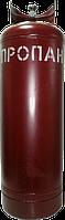 Газовый баллон  50 л (г. Севастополь) с вентилем ВБ-2