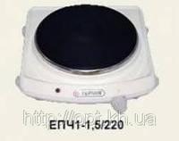 Плита электрическая Термия ЭПЧ1- 1,5\220 с чугунной конфоркой