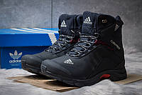 Зимние кроссовки на меху Adidas Climaproof, темно-синий (30622),  [  44 (последняя пара)  ]