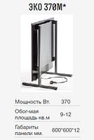Электро-керамический обогреватель ЭКО-370М