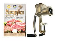 Мясорубка ручная чугунная г. Полтава (Экспортный вариант)