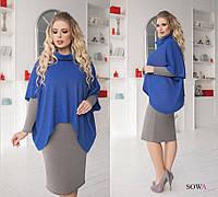 Платье женское с накидкой Людмила, фото 1