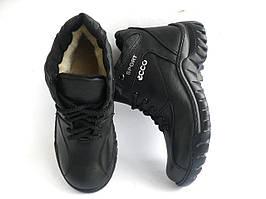 Ботинки детские EKKO SPORT