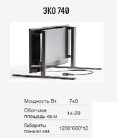 Электро-керамический обогреватель ЭКО-740