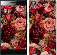 """Чехол на Lenovo P70t Цветущие розы """"2701u-194-13916"""""""