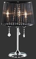 Настольная лампа Leyla