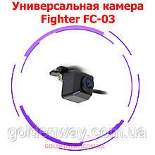 Автомобильная универсальная камера Fighter FC-03 для парковки переднего и заднего обзор