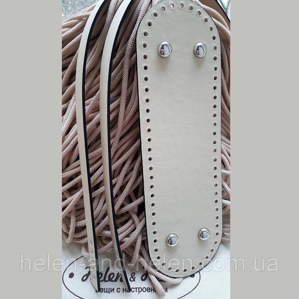 набор для вязания сумки из полиэфирного шнура диаметром 5 мм с дном и ручками из