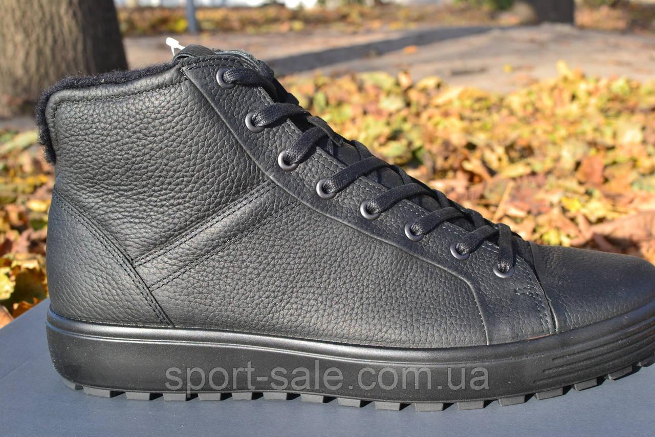 eaca9f3b2 Ботинки ECCO SOFT 7 TRED (450214/01001), цена 3 700 грн./пара ...