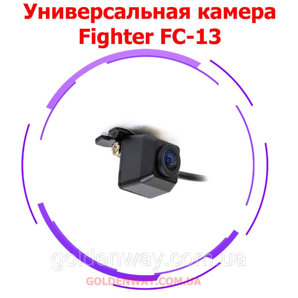 Автомобильная универсальная камера Fighter FC-13 для парковки переднего и заднего обзора HDCCD