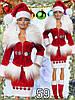 "Одежда для кукол Барби - ""Снегурочка"""