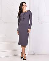 Платье женское с кулоном в расцветках 3332, фото 1