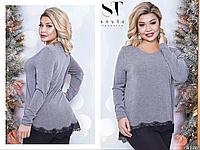 Очаровательная туника из нежной и теплой ангоры большой размер интернет-магазин  женской одежды р. 5edc35dd32d