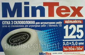 Сетка штукатурная, кладочная из стекловолокна (стеклосетки) «МинТекс» ПЛОТНОСТЬ 160 5х5 50 м\кв