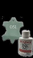 Краска для кожи bsk-color 25ml , цвет №051