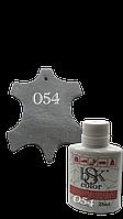 Краска для кожи bsk-color 25ml цвет мышиный №054