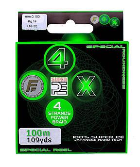 Шнур Lineaeffe FF 4X Super PE Braid  Moss Green  100м