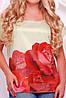 """Свободная женская золотисто-белая футболка с коротким рукавом и цветочным принтом Розы """"Beauty"""", фото 2"""