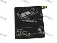 Qi приемник беспроводной зарядки Galaxy S5 i9600