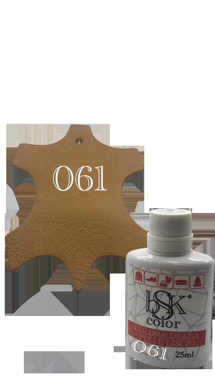 Краска для гладкой кожи ореховая Bsk-color №061 25 мл