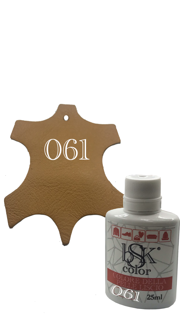 "Краска для гладкой кожи  ""bsk-color""  25ml цвет №061"