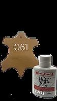 """Краска для гладкой кожи  """"bsk-color""""  25ml цвет охра №061"""
