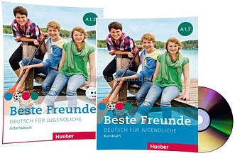 Немецкий язык / Beste Freunde / Kursbuch+Arbeitsbuch+CD. Учебник+Тетрадь (комплект с диском), A1.2 / Hueber
