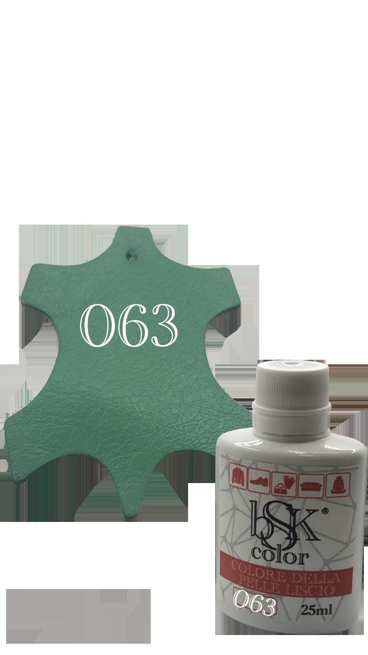 """Краска для гладкой кожи  """"bsk-color"""" 25ml  цвет мята №063"""