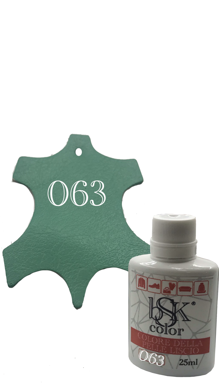 "Краска для гладкой кожи  ""bsk-color"" 25ml  цвет №063"
