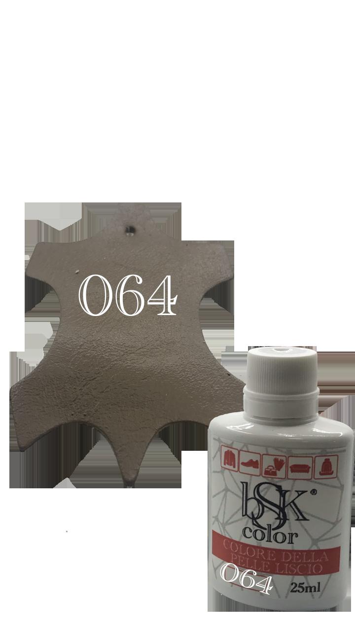 """Краска для гладкой кожи  """"bsk-color""""  25ml   цвет бледно-коричневый №064"""