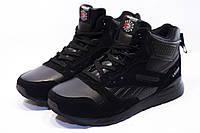 Зимние ботинки (на меху) мужские Reebok Classic LX8500 (реплика) 2-205