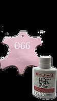 """Краска для гладкой кожи  """"bsk-color""""  25ml  цвет пудра №066"""